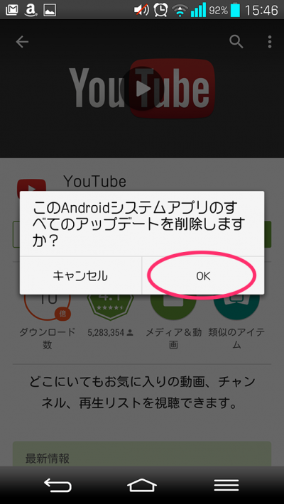 wifiyoutube2
