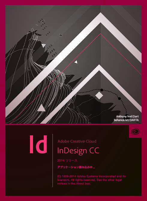 id2014