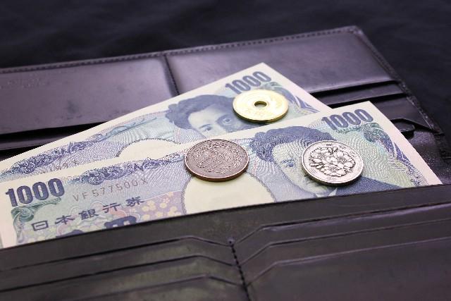 財布を拾った