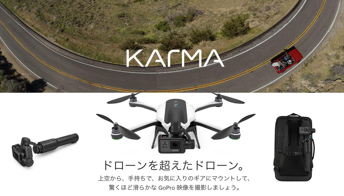 karma01