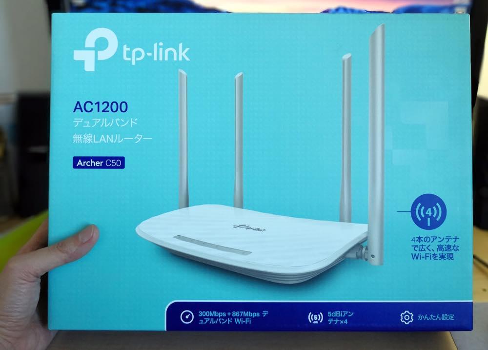 TP-Link WiFi 無線LAN ルーター Archer C50