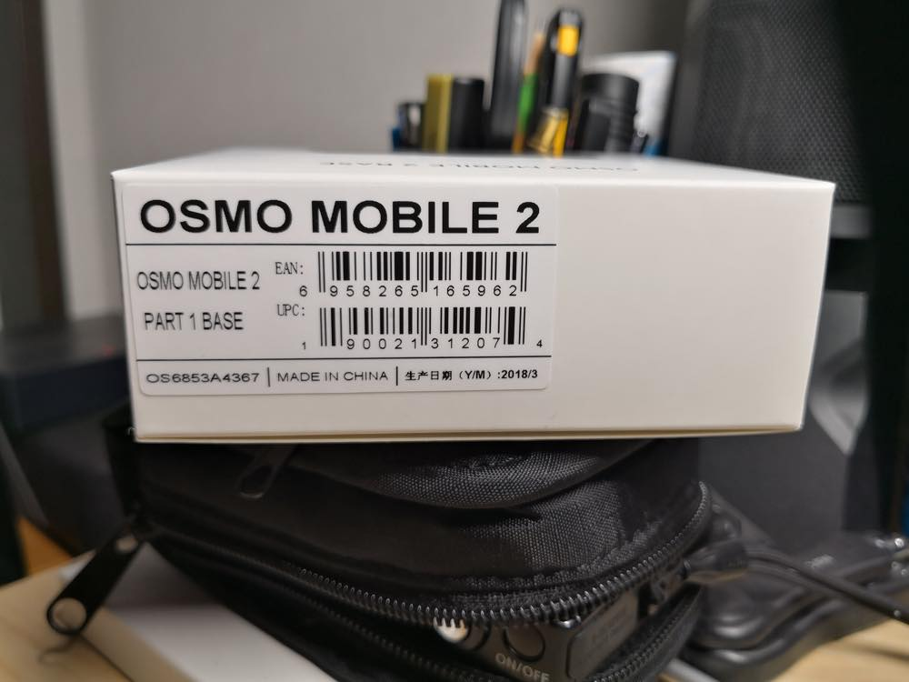 osmo mobile2 base