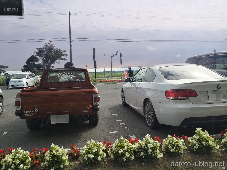 かねひろジンギスカン駐車場