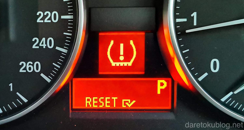 BMWタイヤ空気圧警告