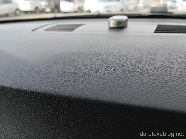 BMWダッシュボード