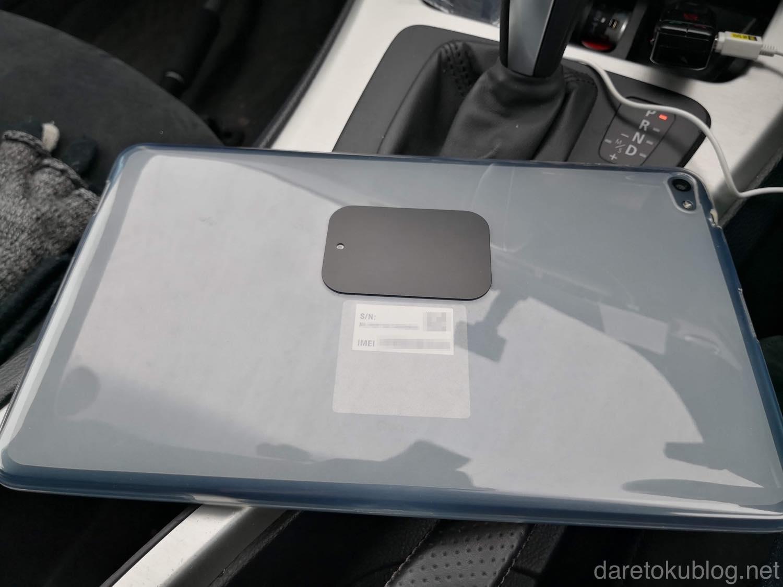 タブレットケースに鉄板を貼る