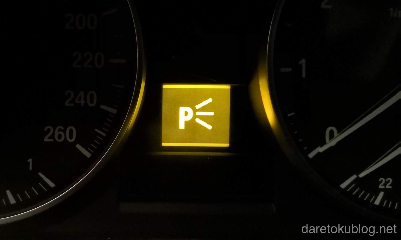 BMWパーキングランプ