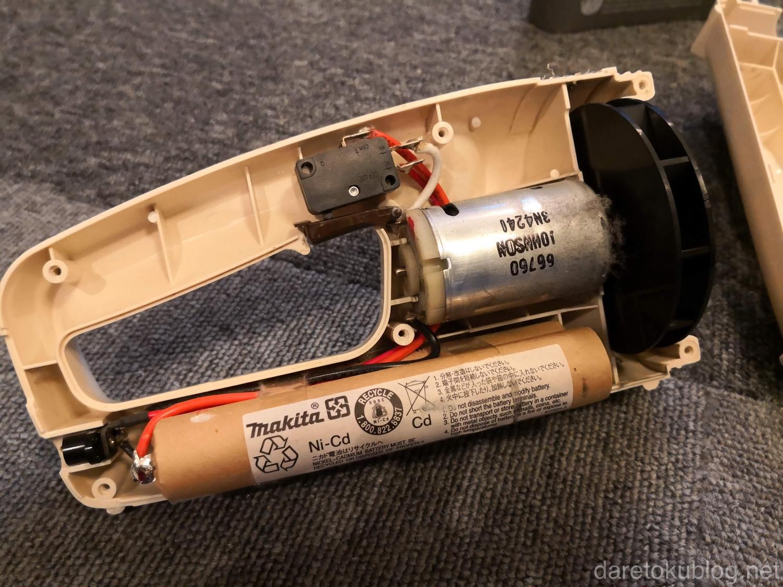マキタ4070Dバッテリー交換