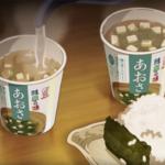 マルコメ短編アニメCM