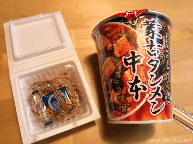 蒙古タンメン中本&納豆