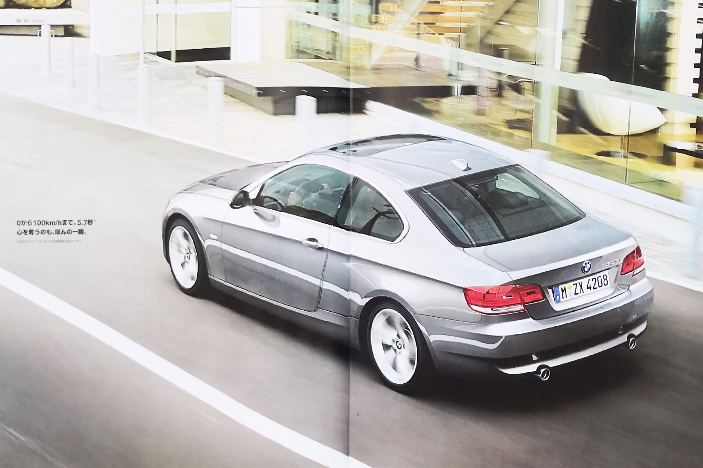 BMW E92 カタログスキャン