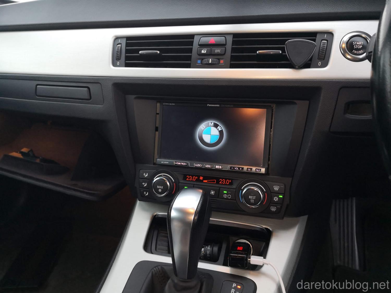 BMW E92 ヒューズ交換