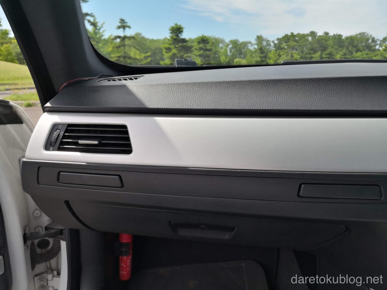 BMW内装ステッカーチューン