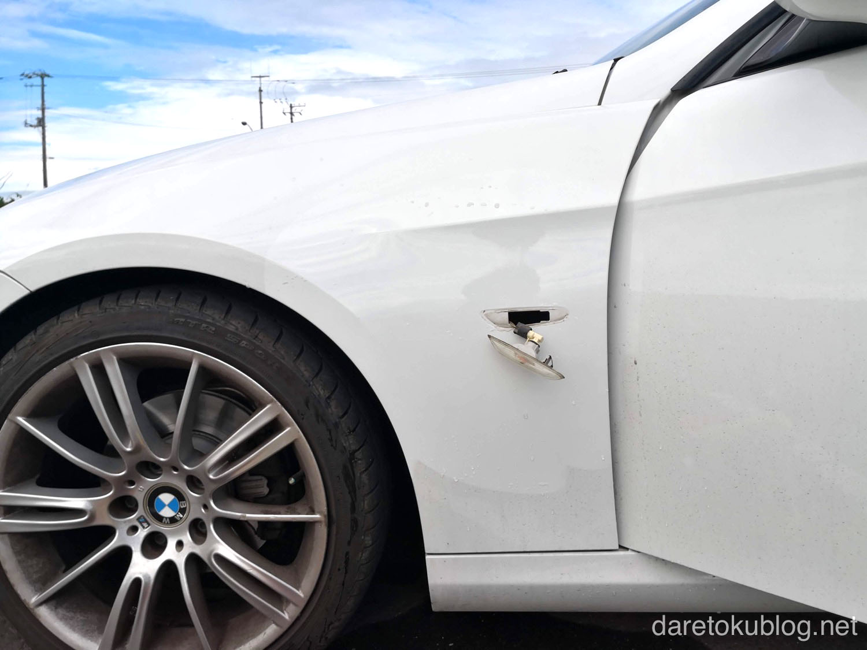 E92サイドマーカーの外し方